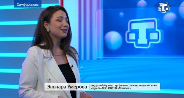 «Миллет» и его команда: Эльнара Умерова