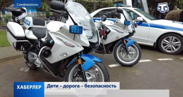 «Городок безопасности дорожного движения» открылся в Симферополе после реконструкции