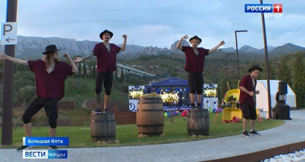 Фестиваль урожая винограда провели в Ялте