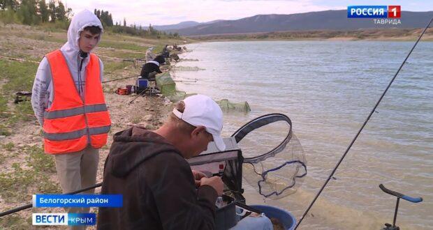 Чемпионат по ловле рыбы прошёл в Крыму
