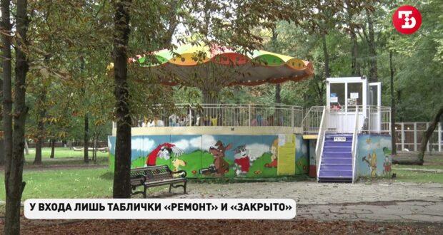 Когда заработают городские аттракционы в Симферополе?