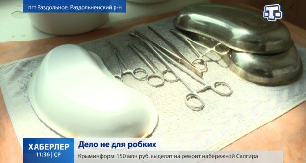 Дело не для робких: хирург Амиде Аджимамутова