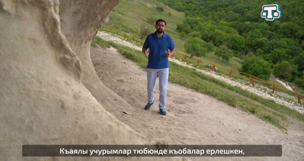 «История крымских татар» Выпуск от 21.09.21