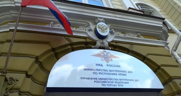 Крымская полиция задержала в Краснодарском крае серийного мошенника