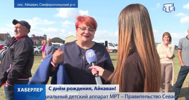 Армяне Крыма отметили 27-летие поселка Айкаван