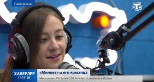 История радиоведущей «Ватан Седасы» Эльвиде Бекировой