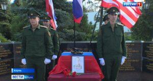 В Керчи нашли останки погибшего лётчика
