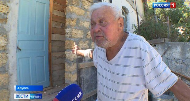 12 миллионов рублей для погорельцев собрали в Ялте