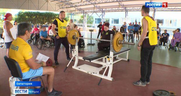 Соревнования параспортсменов начались в Крыму