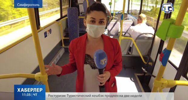 «Симферополь - Новозбурьевка»: маршрут построен