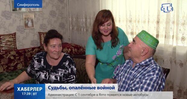 Джафер Эннанов по крупицам собирает информацию о своём отце
