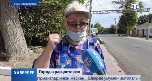 Красноперекопск: город в расцвете сил