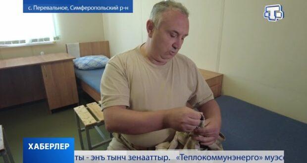 Набор в боевой резерв начался в Крыму