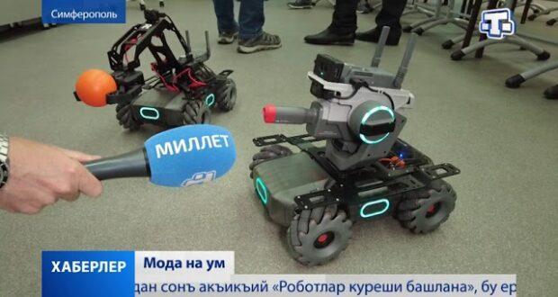 Умный технопарк будущего открылся в Симферополе