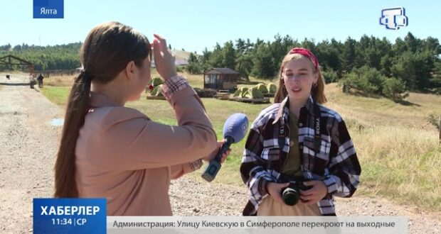 В Крыму открыли эковолонтёрскую школу