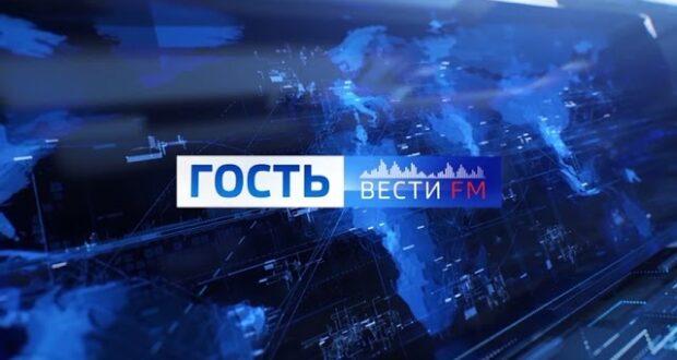 Модернизации системы образования в Крыму
