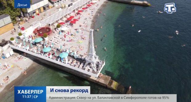 Крым принял больше 7 млн. туристов