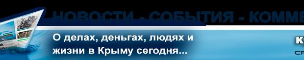 В Крыму ожидаются сильные дожди, грозы