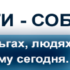 Самозанятым в Севастополе обещают финансовую поддержку