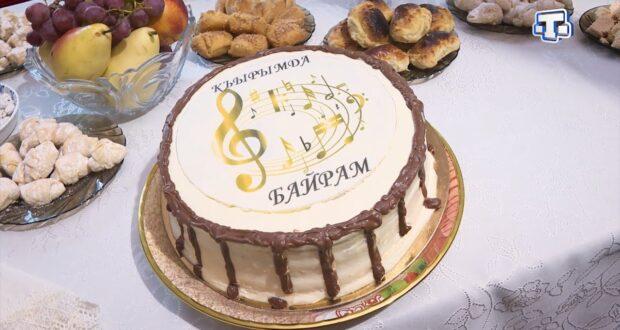 «Къырымда Байрам» 5 выпуск. 03.10.21