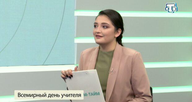 Прайм-тайм. Выпуск от 4.10.2021. Ленара Зиядинова