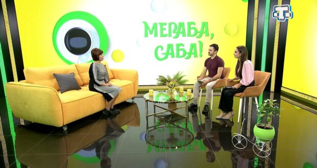 Гости «Мераба, Саба!»: Алиме Акимова 05.10.21