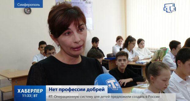 В России празднуют День учителя