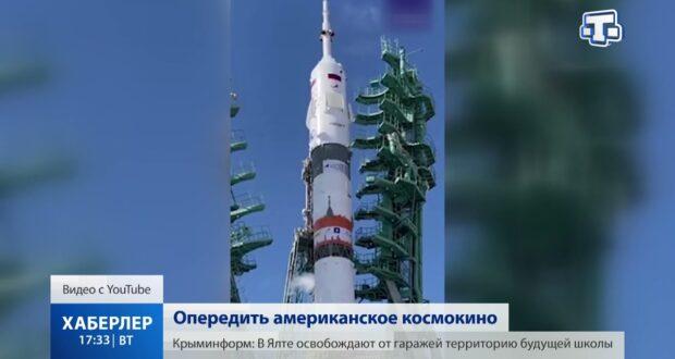 Севастополец Шкаплеров возглавил космический киноэкипаж