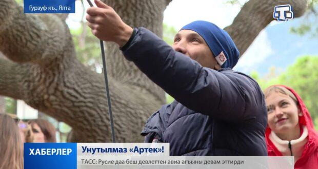 Хаберлер(на крымскотатарском языке)05.10.21