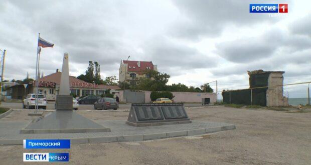 Кафе рядом с мемориалом вызвало скандал в Крыму