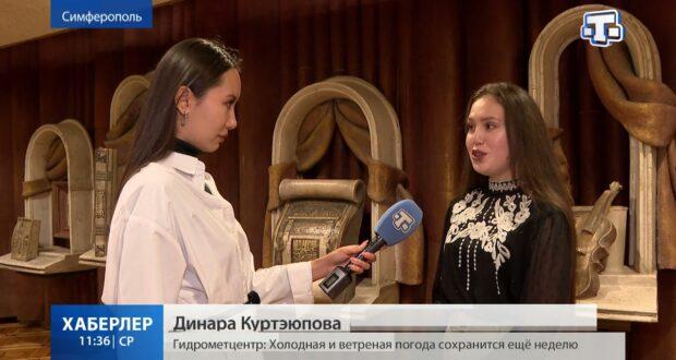 «Звучи, мой Крым!»