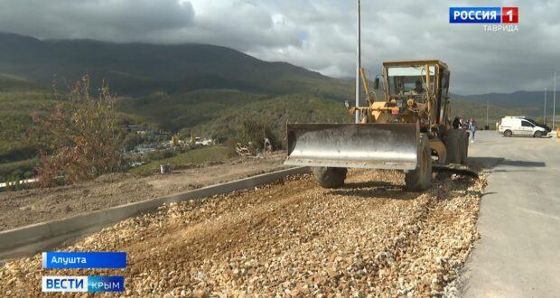 Горное шоссе строят в Алуште