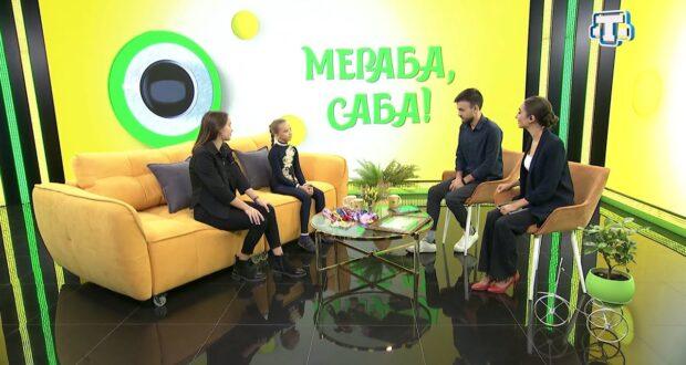 Гости «Мераба, Саба!»:  Алина Хрущ, Каролина Куракина 07.10.21
