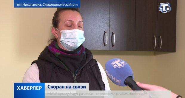 Пункт базирования бригад скорой помощи после капитального ремонта открылся в посёлке Николаевка