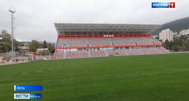 Новое футбольное поле построили в Ялте
