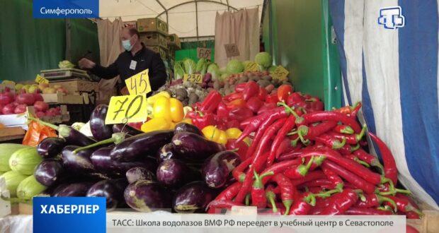 В Крыму цены на социально-значимые продукты возьмут под контроль