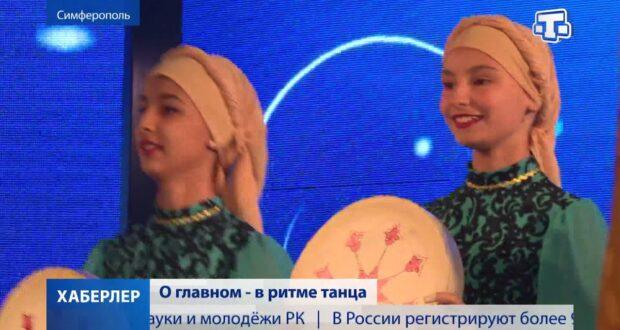 Ансамбль «Несиль» провёл концерт, посвящённый Дню учителя