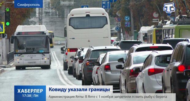 Новые коронавирусные ограничения вступили в силу с 11 октября в Крыму