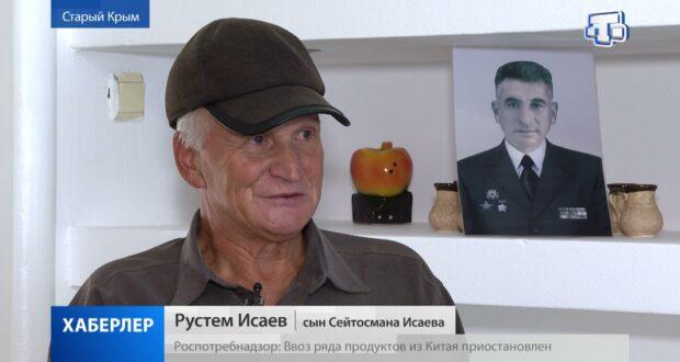 Сейтосман Исаев - крымский татарин, легендарный командир,  разведчик
