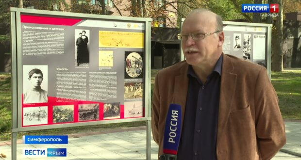 В Симферополе  открыли памятник  советскому разведчику Быстролётову
