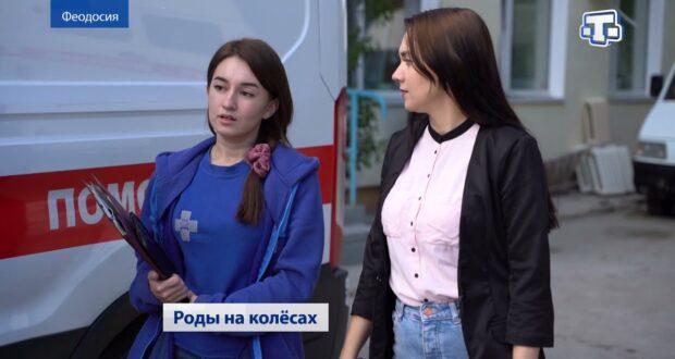 Фельдшеры скорой помощи в Феодосии прямо в автомобиле приняли роды у 33-летней женщины