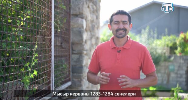 «История крымских татар» Выпуск от 10.10.21