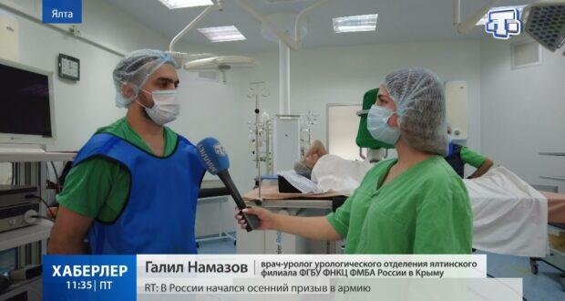 Модернизированное урологическое отделение презентовали в Ялте