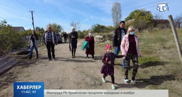 Проблемы в селе Отрадное Бахчисарайского района  решаются поэтапно
