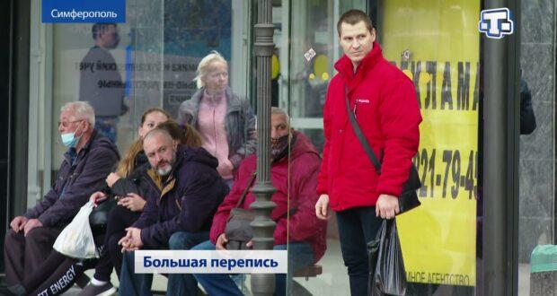 Первая цифровая перепись населения в истории России стартует 15 октября