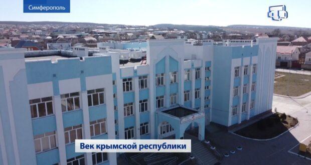 В КИПУ вспомнили о вековом юбилее Крымской АССР