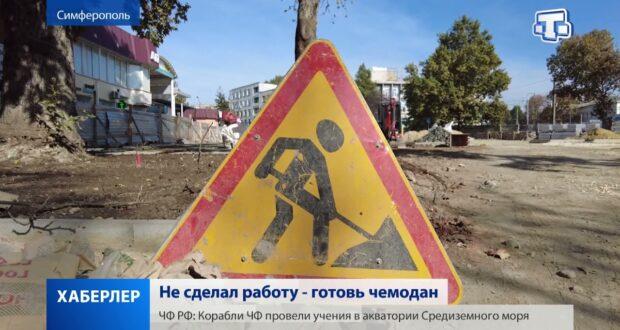 Сергей Аксёнов провел совещание по вопросам ЖКХ