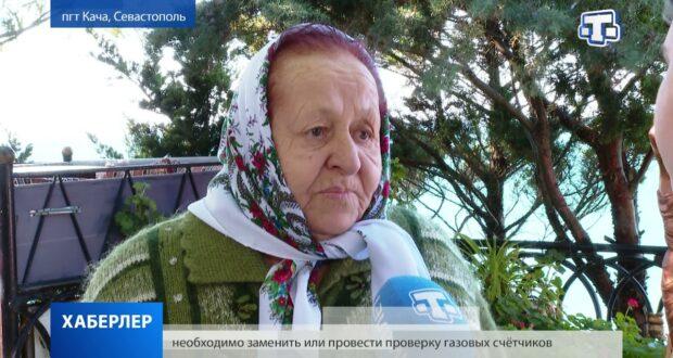 Международный день пожилых людей отмечают в Крыму