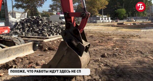 Что происходит за забором: как ремонтируют пл. Куйбышева в Симферополе