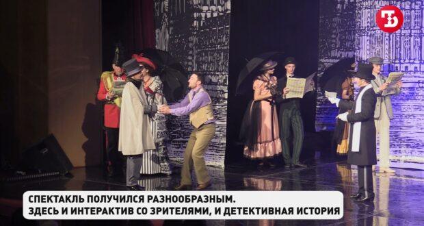 Флоризель теперь в Крыму